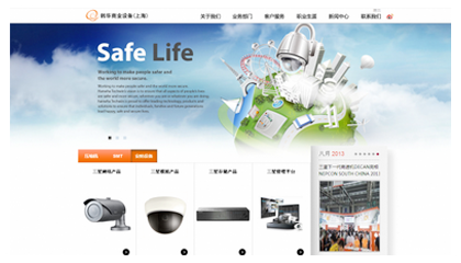 HANWHA SECURITY
