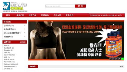 HEALTH CHINA